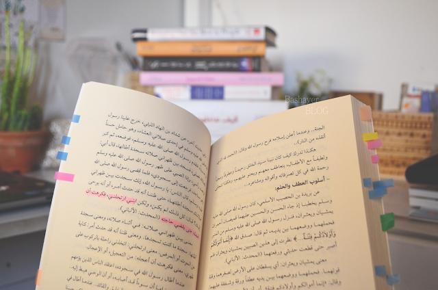 قراءة الكتب Books To Read Books Blog
