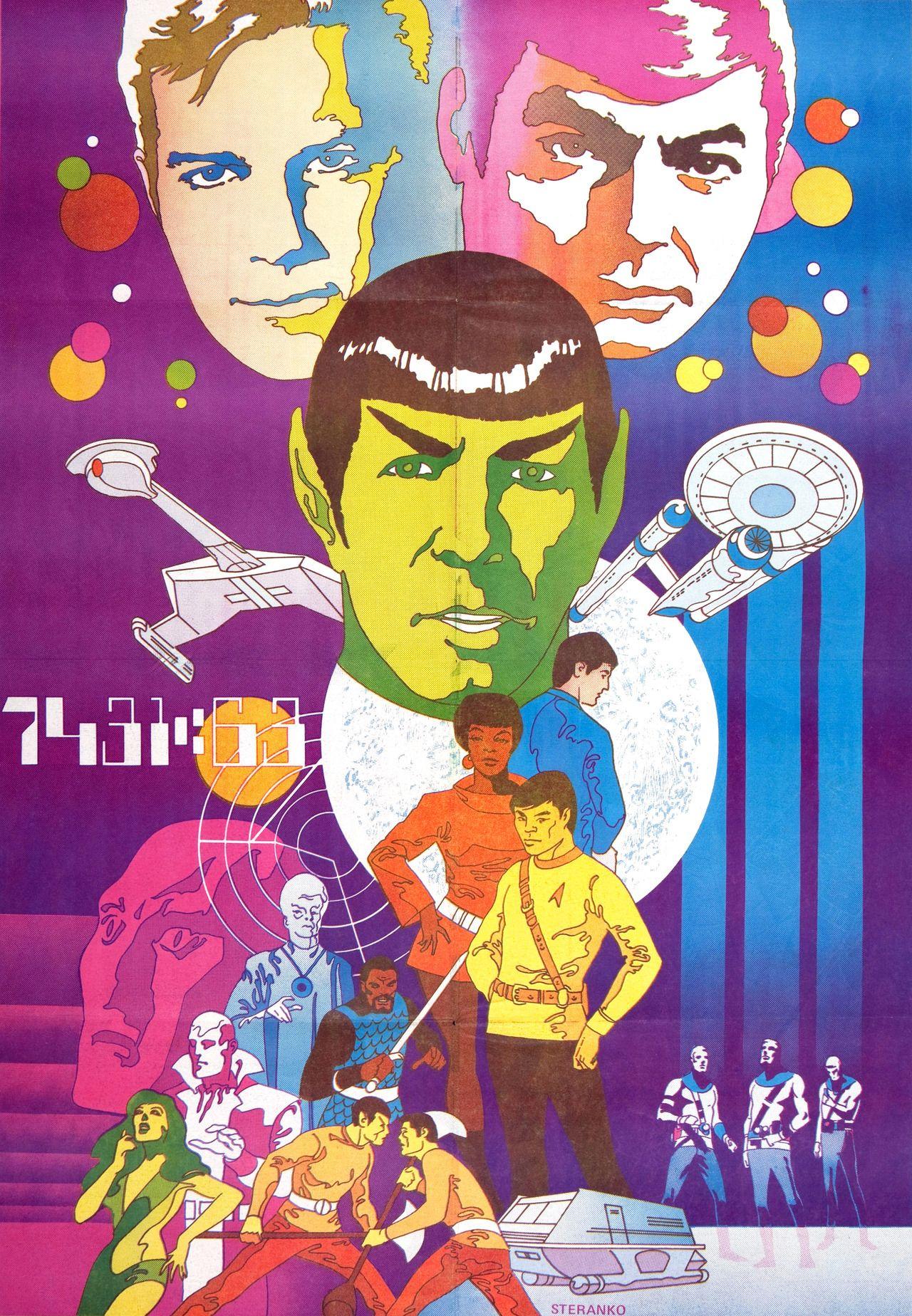Star Trek 1966 69 Nbc By Jim Steranko Channel Surfing