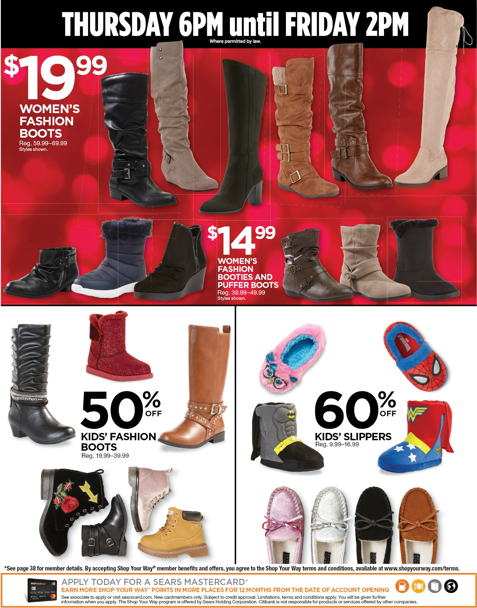 Sears Black Friday 2017 Ads and Deals