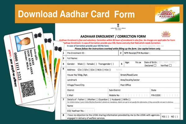 The Applicant Has Also The Authority To Check The Status Of Aadhaar By Using The Name Only In Today S Post We Will Talk Ab Aadhar Card Cards Change Of Address