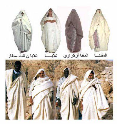 Fatiha Love Rai Music Arab Men Mens Outfits Harem Pants