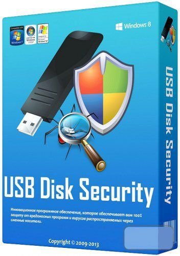 Usb security software download.