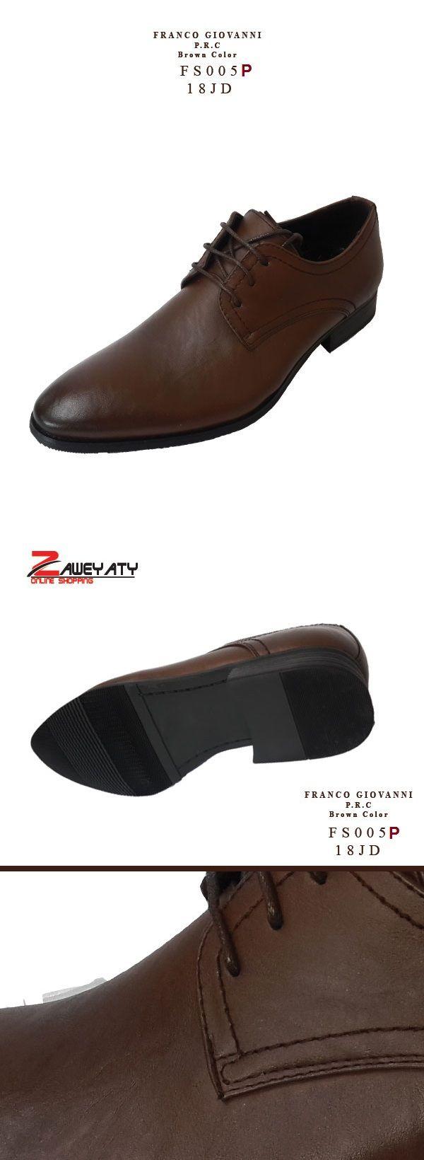 مع رباط حذاء رجالي لون عسلي جلد رسمي Men S Shoes Black Color Online Shopping Zaweyaty Online Shopping زاويتي Dress Shoes Men Loafers Men Dress Shoes
