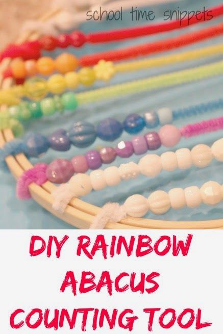 DIY Rainbow Abacus Counting Tool