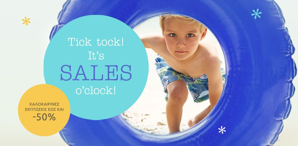 Time for Sales Up to 50% by babyglitter.gr ! http://babyglitter.gr/offers.html