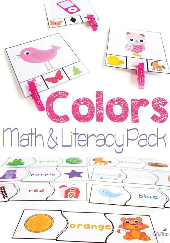 An Amazing Colors Math Literacy Pack For Preschool And Kindergarten Learn While Also Practicing Skills Like Graphing Patterns