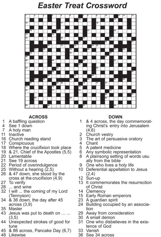 Easter Crosswords For Adults Poisk V Google Easter Crossword