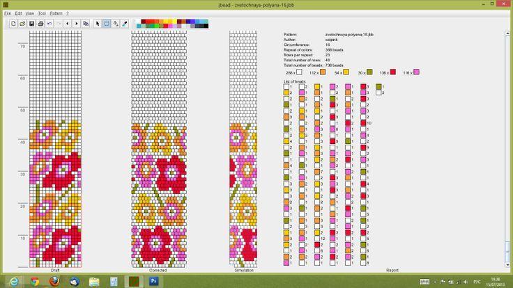 Schlauch 16 Tolle Musterseiten Schmuck Favoriten Pinterest