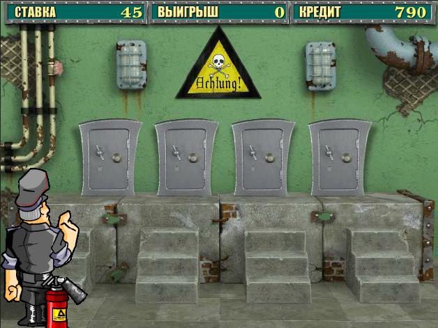 Игра resident для игрового автомата играть в игровые автоматы сейф бесплатно и без регистрации