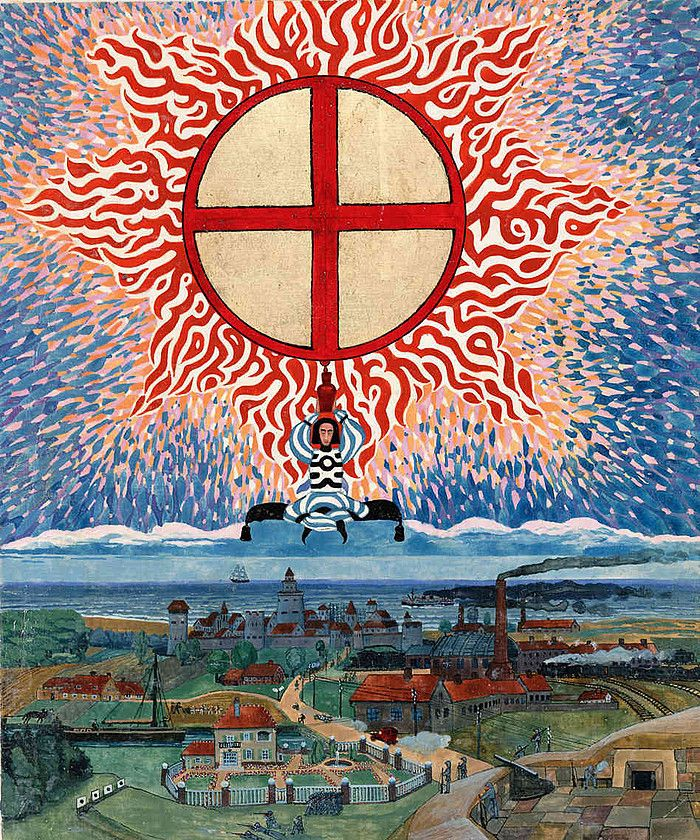 illustration The Red Book by Carl Jung
