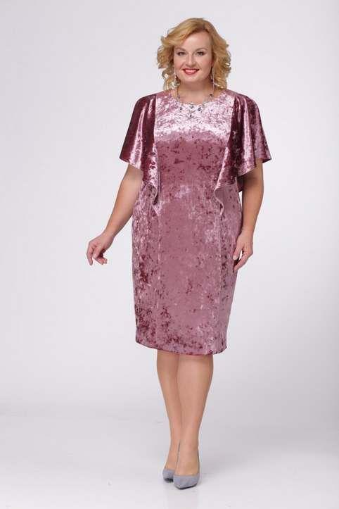 Платья больших размеров белорусской компании Djerza весна ...