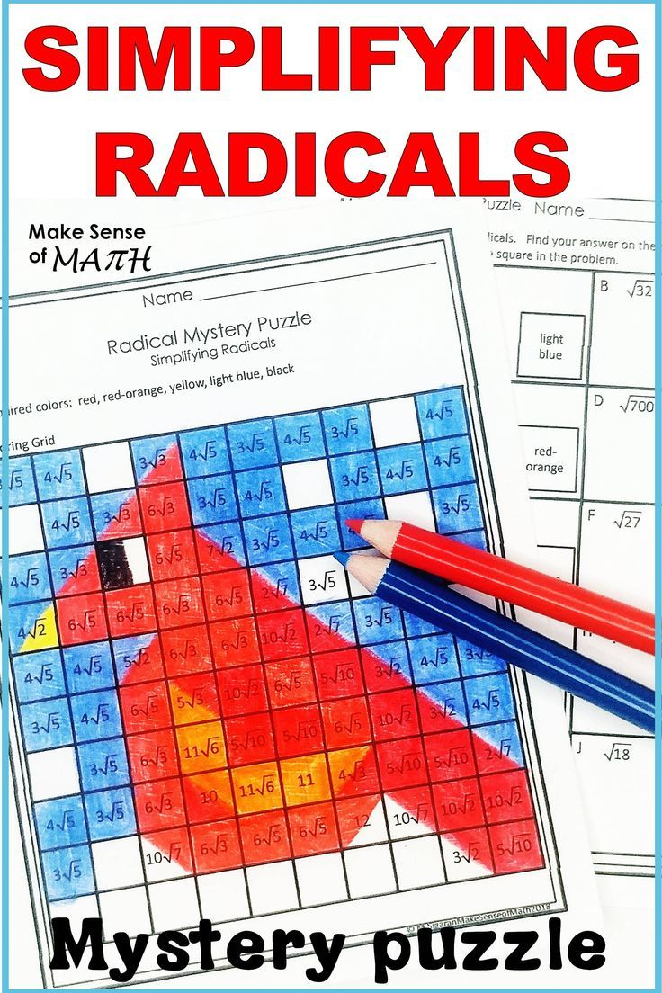 Check Out This Fun Simplifying Radicals Activity Your Algebra 1 Students Will Love Maths Activities Middle School Math Games Middle School Middle School Math