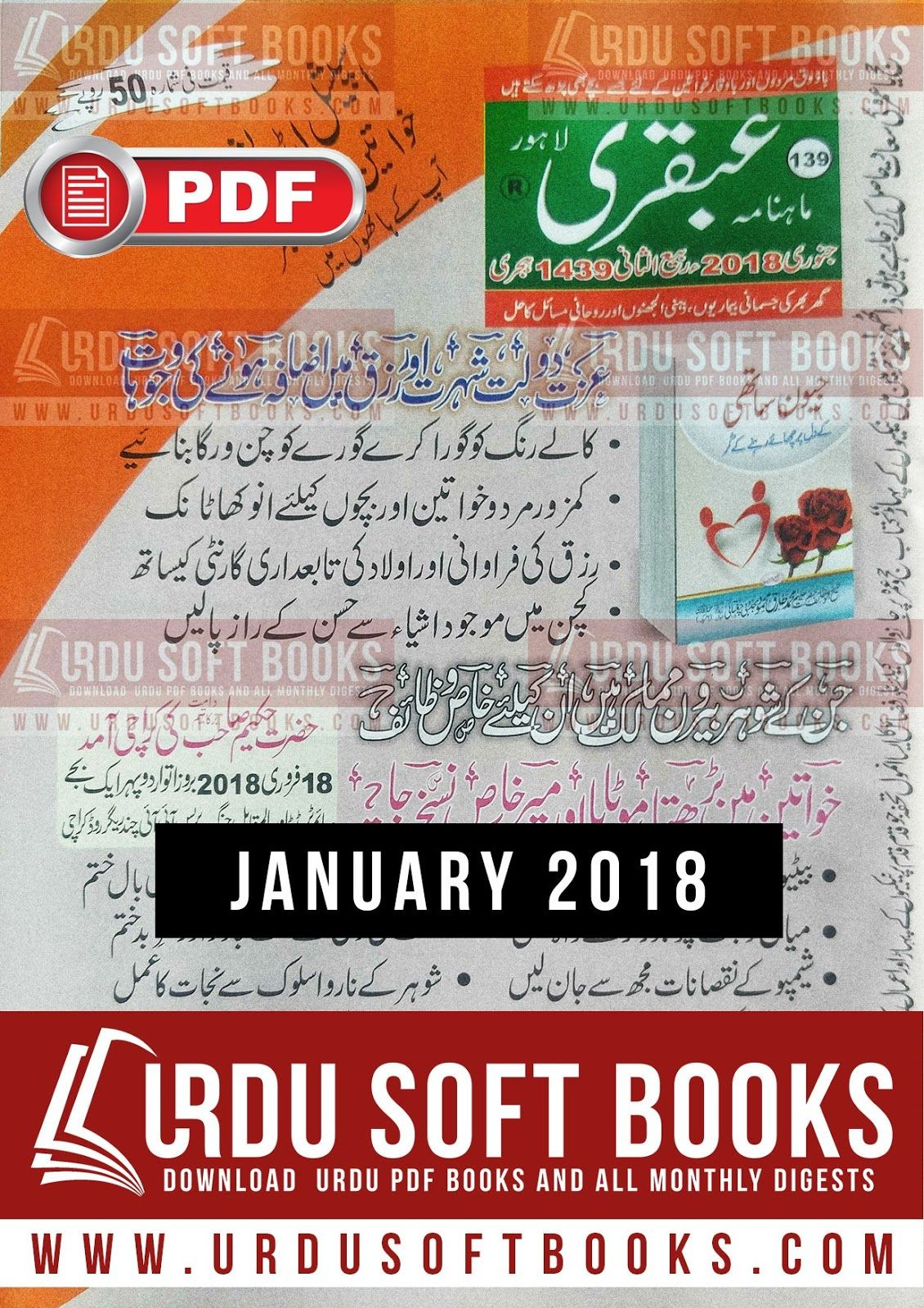 Ubqari Magazine January 2018 Urdu Soft Books Pinterest Pdf