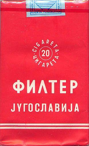 Jugoslavija Filter 20MK1982