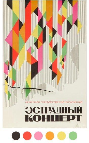 Pietarin kevät on pastellinen ja täynnä konsertteja ja kulttuuria! RUSSIAN ABSTRACT POSTER 1973 via SFGIRLBYBAY   Color Collective