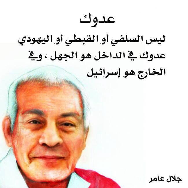 Pin By عالم التذوق الفنى On Arabian Oriental Words Quotations Arabic Quotes
