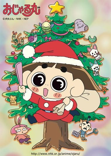 クリスマスツリーとおじゃる丸です。
