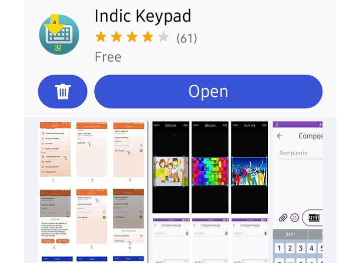 The Indic Keypad app is now available for Tizen store for