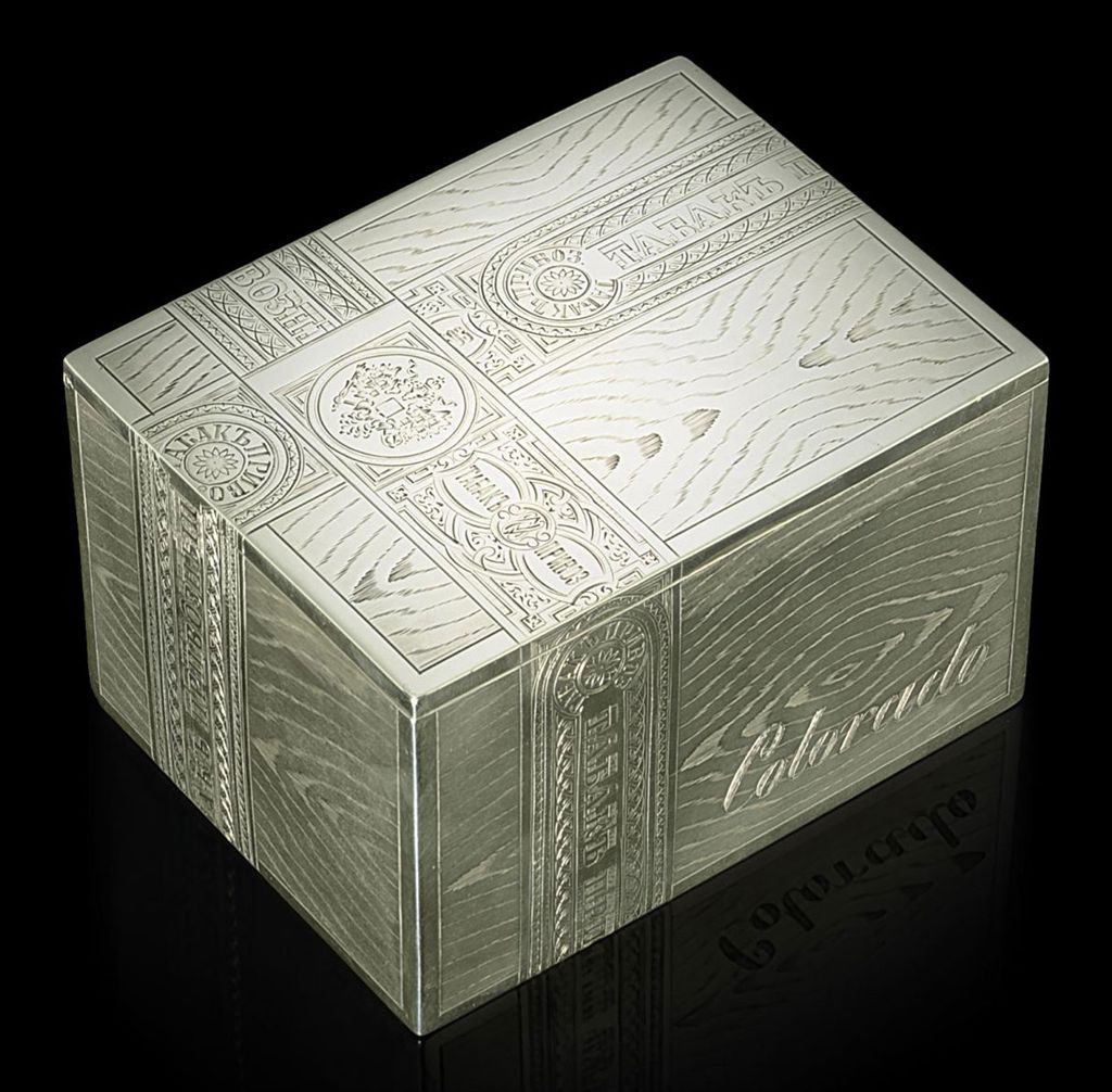 A Silver Trompe l'Oeil Cigar Box  Maker's mark 'AL', St Petersburg, 1880