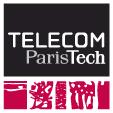La Saga de l'été (2/5) : Journée de l'Innovation Télécom Paris