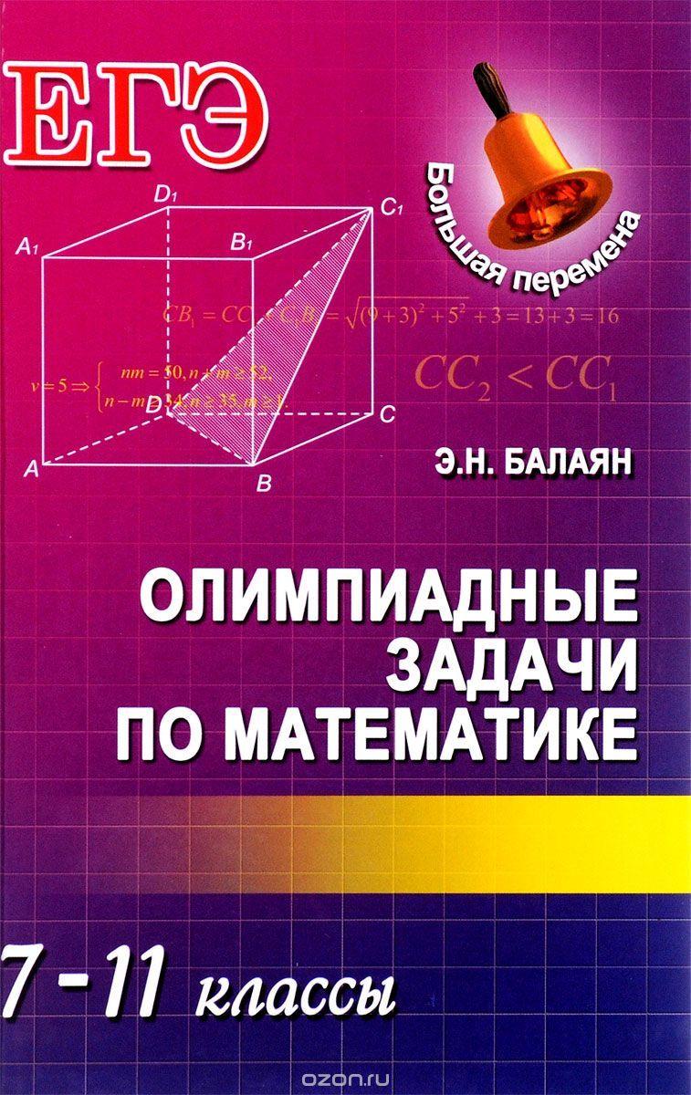 Литература 11 класс смирнова pdf скачать