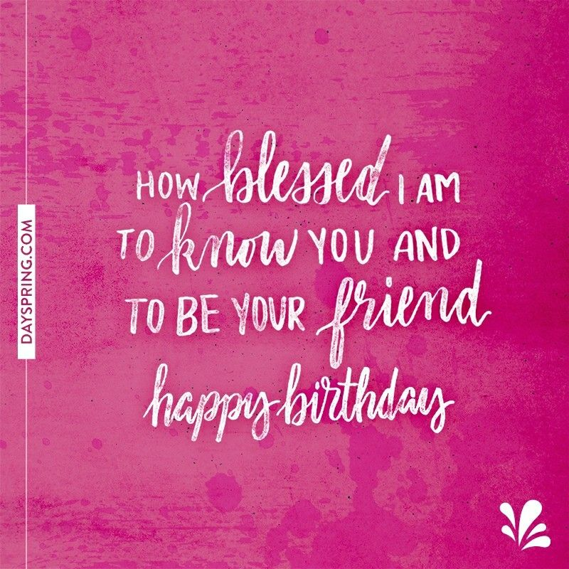 Birthday Quotes For My Female Friend: Happy 15th Birthday