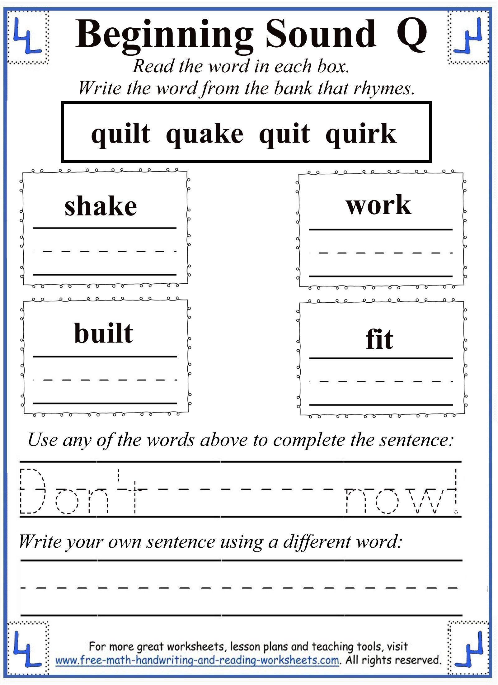 rhyming letter q worksheets