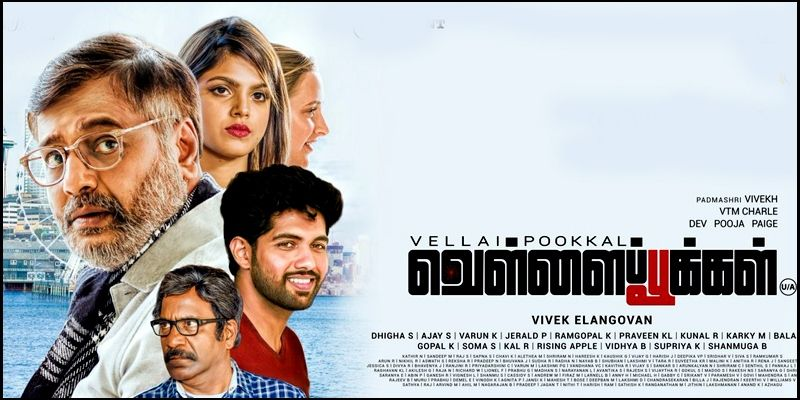 Vellai Pookkal Movie Review