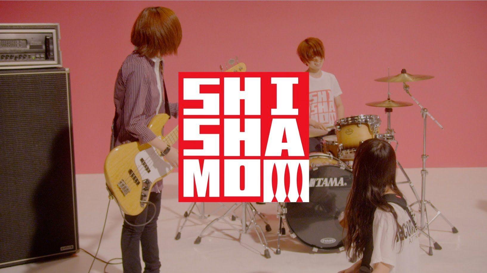 SHISHAMO「僕に彼女ができたんだ」