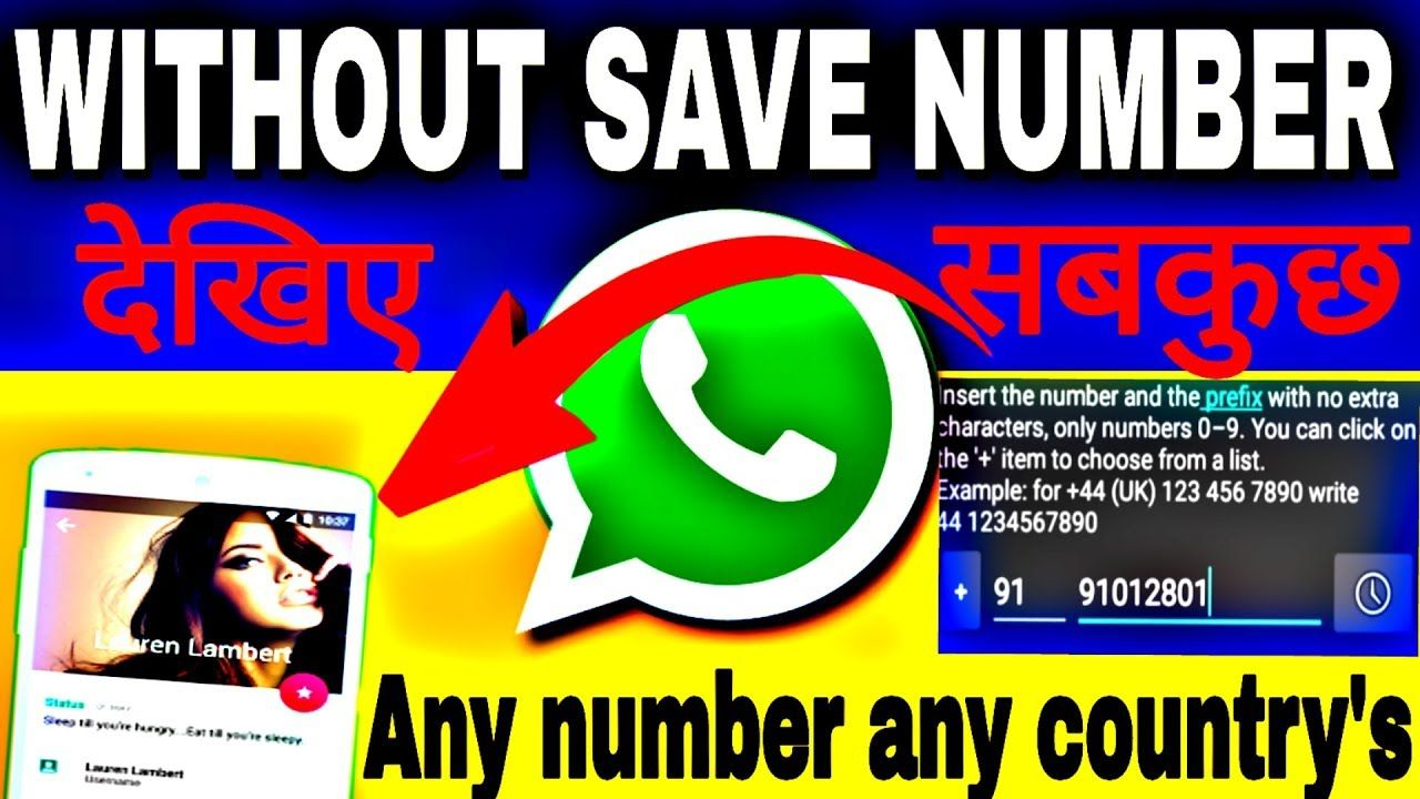 how to see whatsapp dp if not in contacts how to see