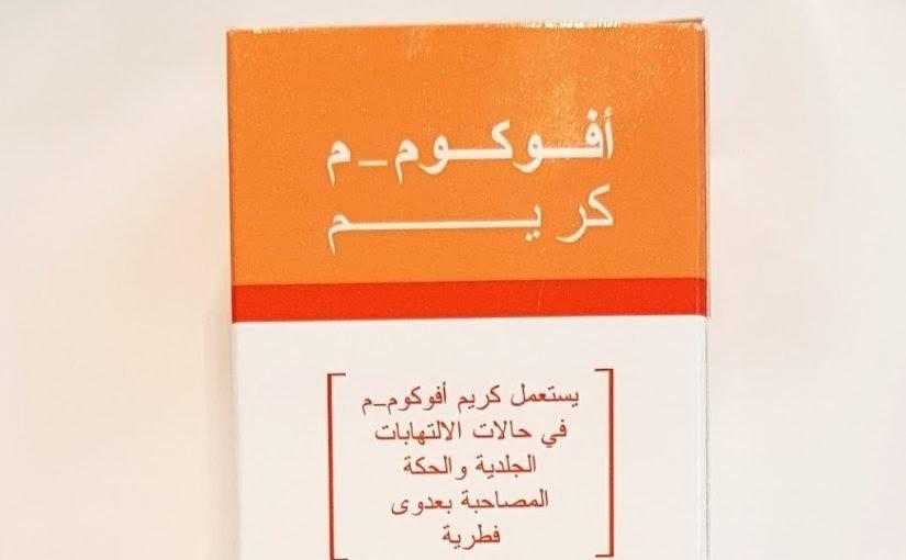 Pin By Jaser Hamrouni On Mes Enregistrements Novelty Sign Blog Blog Posts