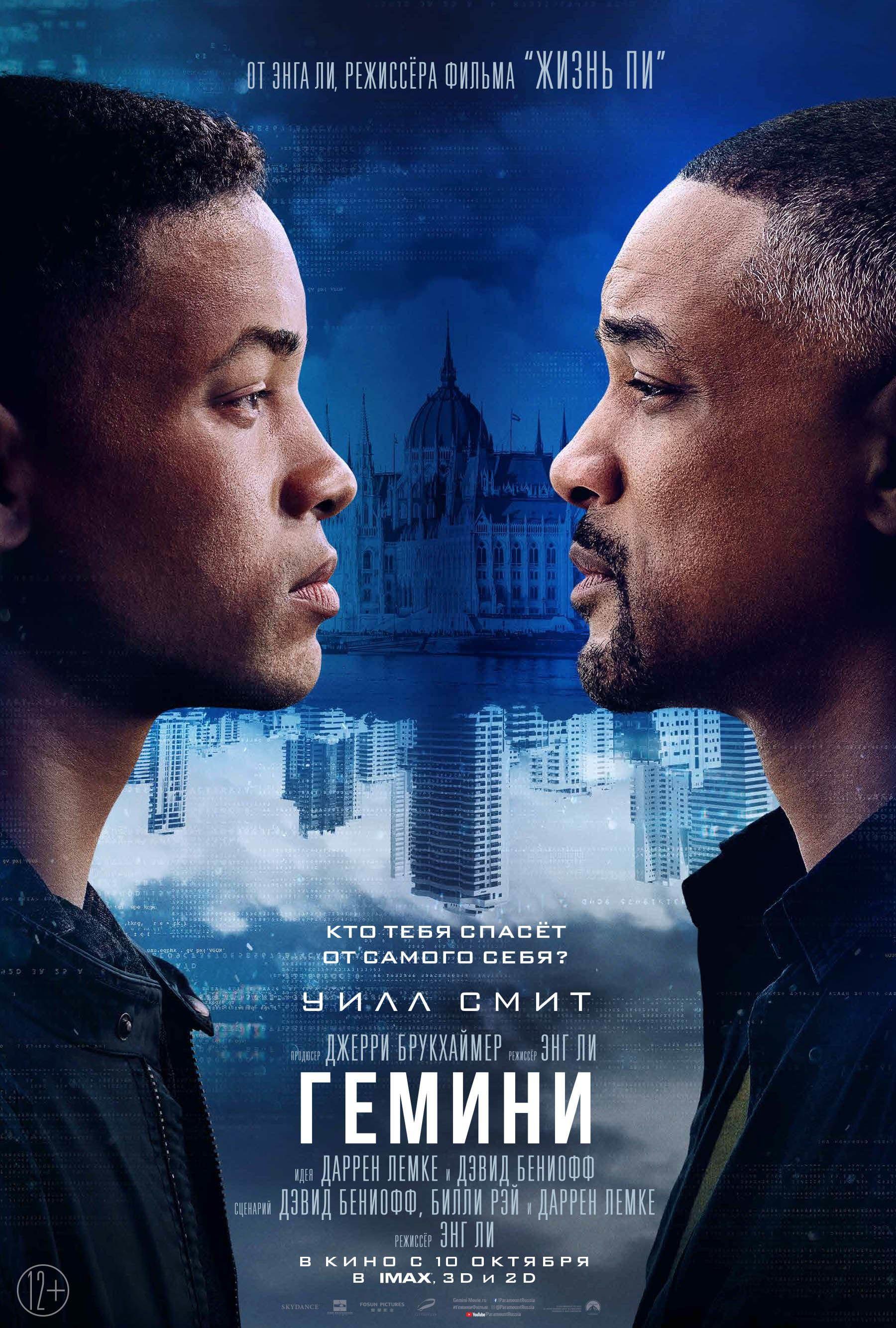 Assistir Filme Completo Gemini Man Gemini Man Man Movies Full Movies