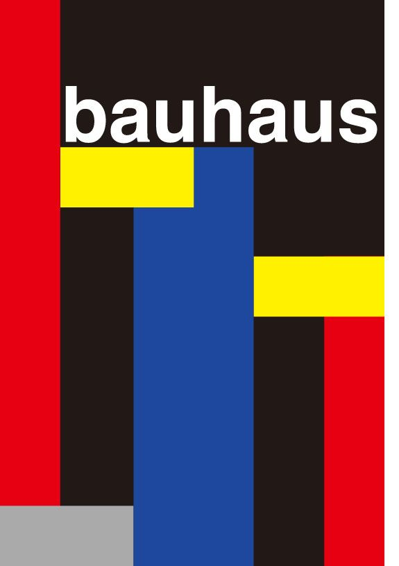 Bauhaus. SImple, minimalistic. German design school, combine and explore art and design movement. Responsible for late 20th century modern design. Open April 12th, 1212. Director Walter Gropius.