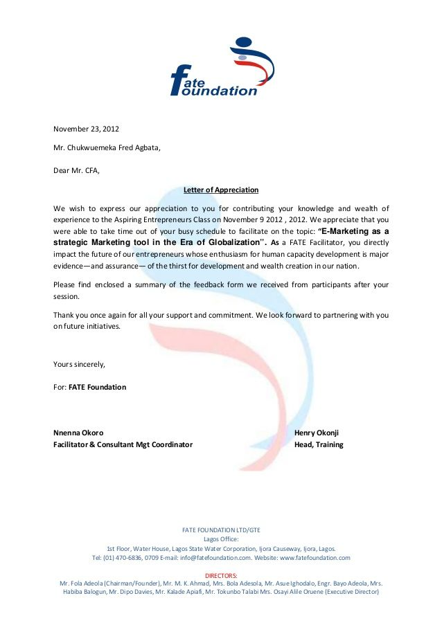 appreciation letter chukwuemeka fred agbata november templates - feedback form template
