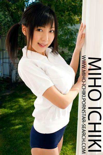 japanese pornstar ranking