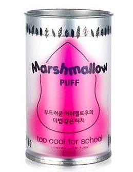 Too Cool for School Marshmallow Makeup Puff