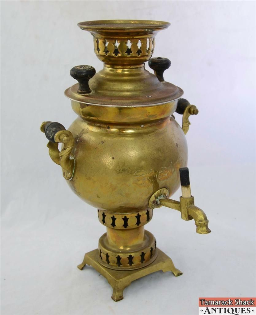 Antique turkish brass 12 garanti semaverler samovar water