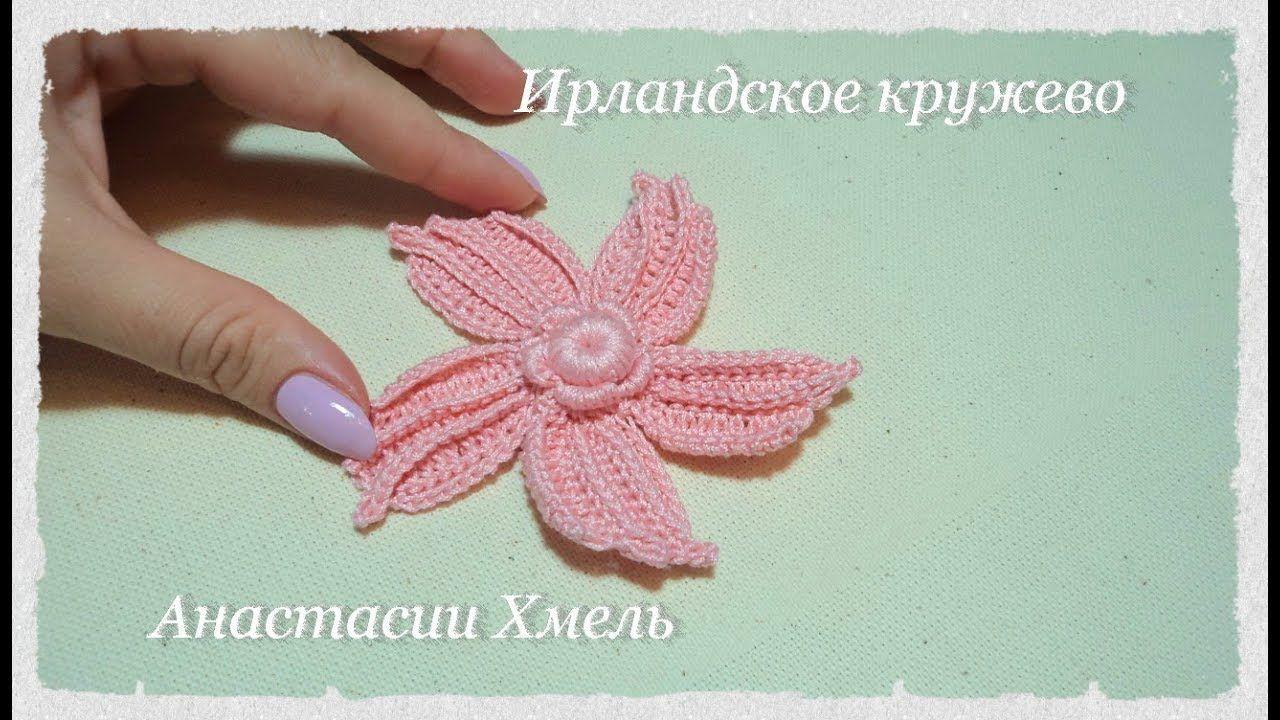 Цветы с лепестками связанных крючком