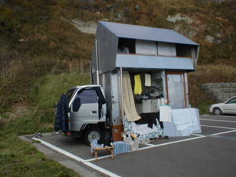 Tiny Transforming Truck From Japan Small House Style Small