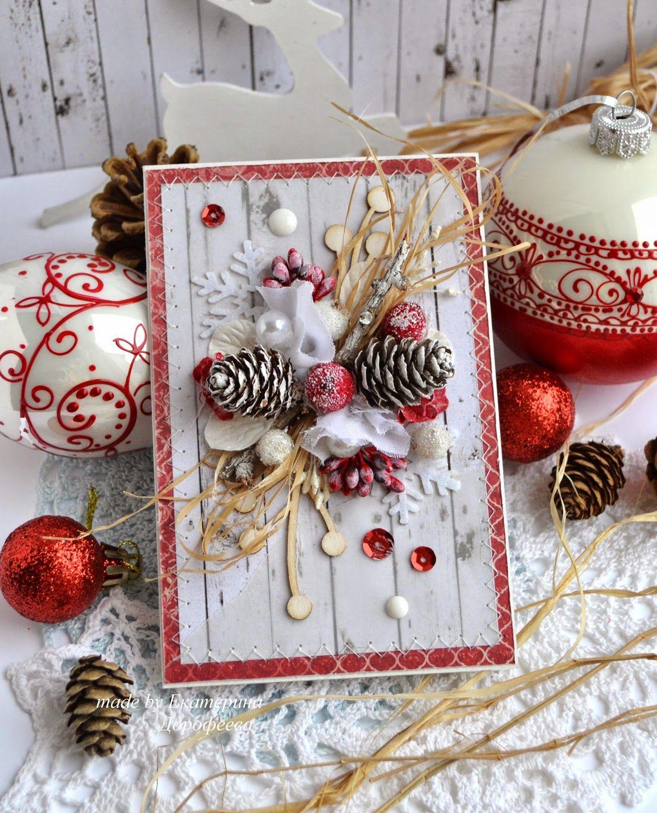 Картинки, декор открытки новогодней