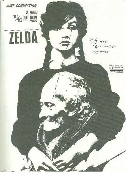Zelda 1981 - Japanse Punk.