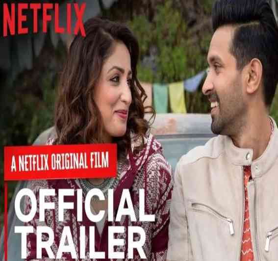 Yami Gautam And Vikrant Massey S Upcoming Film Ginny Weds Sunny Trailer Is Out In 2020 Upcoming Films Film Trailer