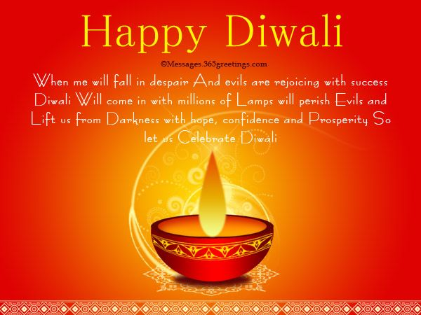 Free Diwali Cards And Happy Diwali Greeting Cards