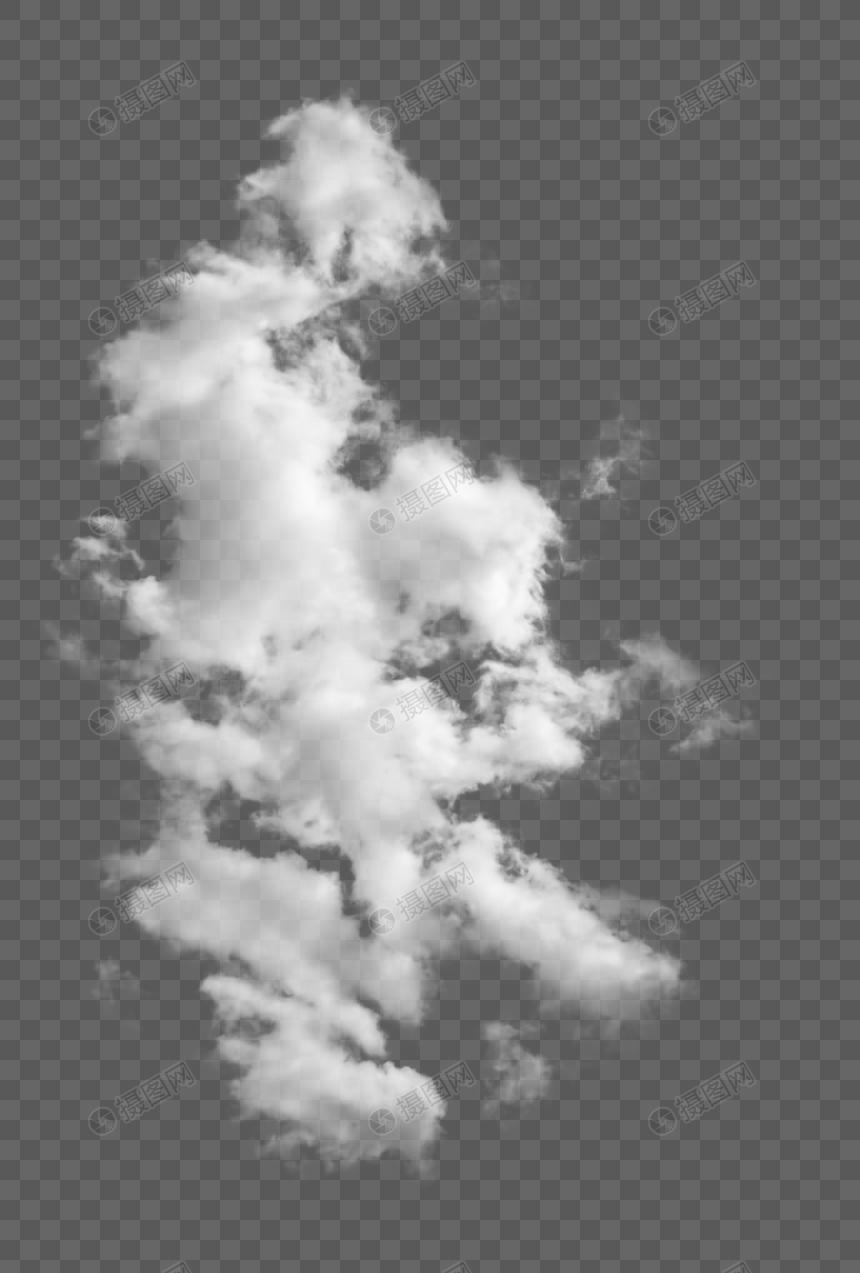 Smoke Smoke Cloud Cloud Sky Fog Smoke White