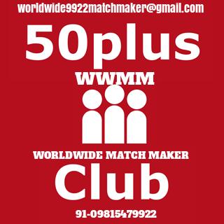 Partner 50 plus