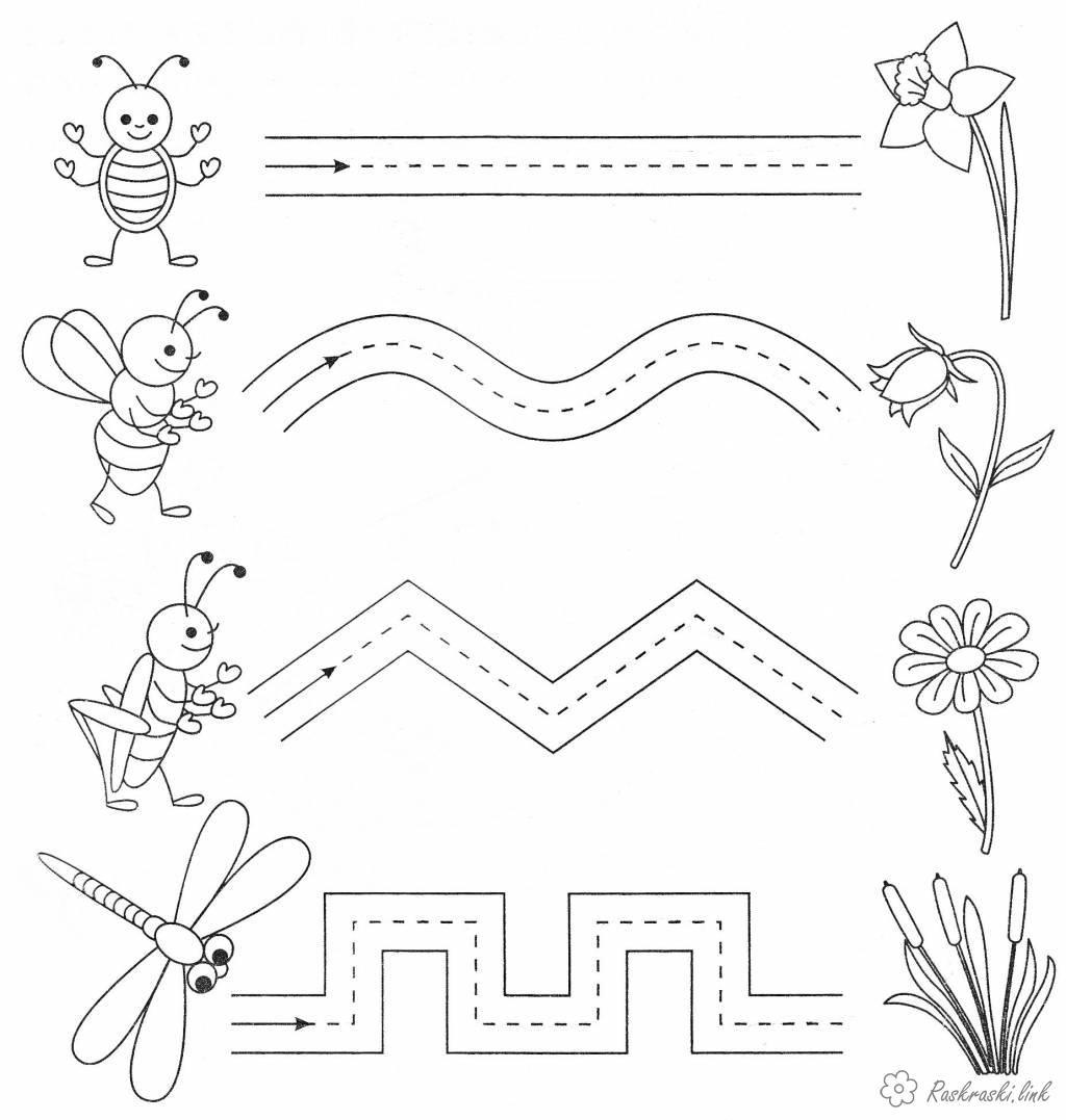 Раскраски Проведи животных по дорожкам | Детский сад письмо обучение, Раскраски, Дошкольные учебные мероприятия