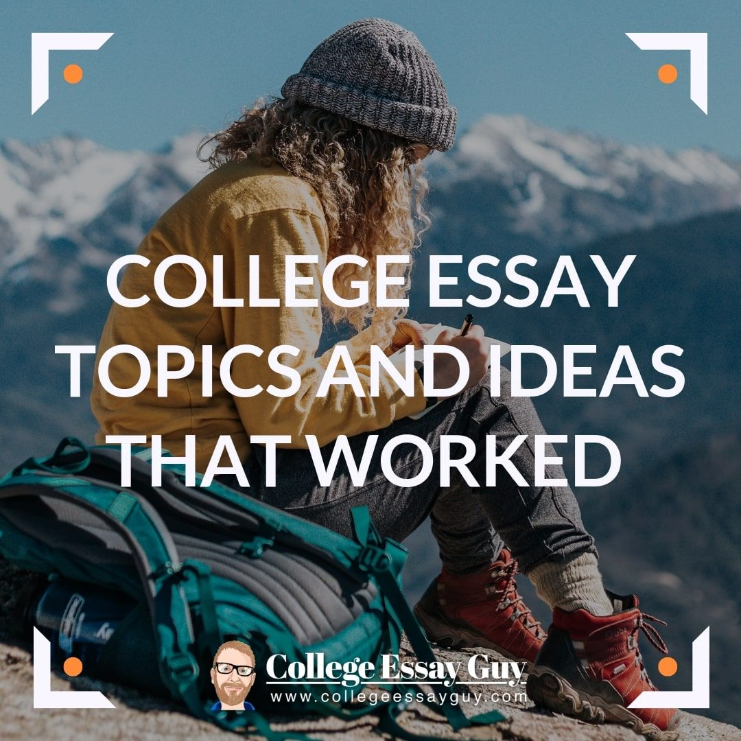 Awesome college essays