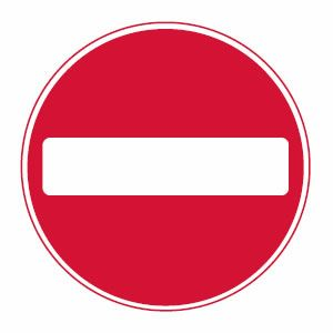 Image result for free printable no entry sign uk