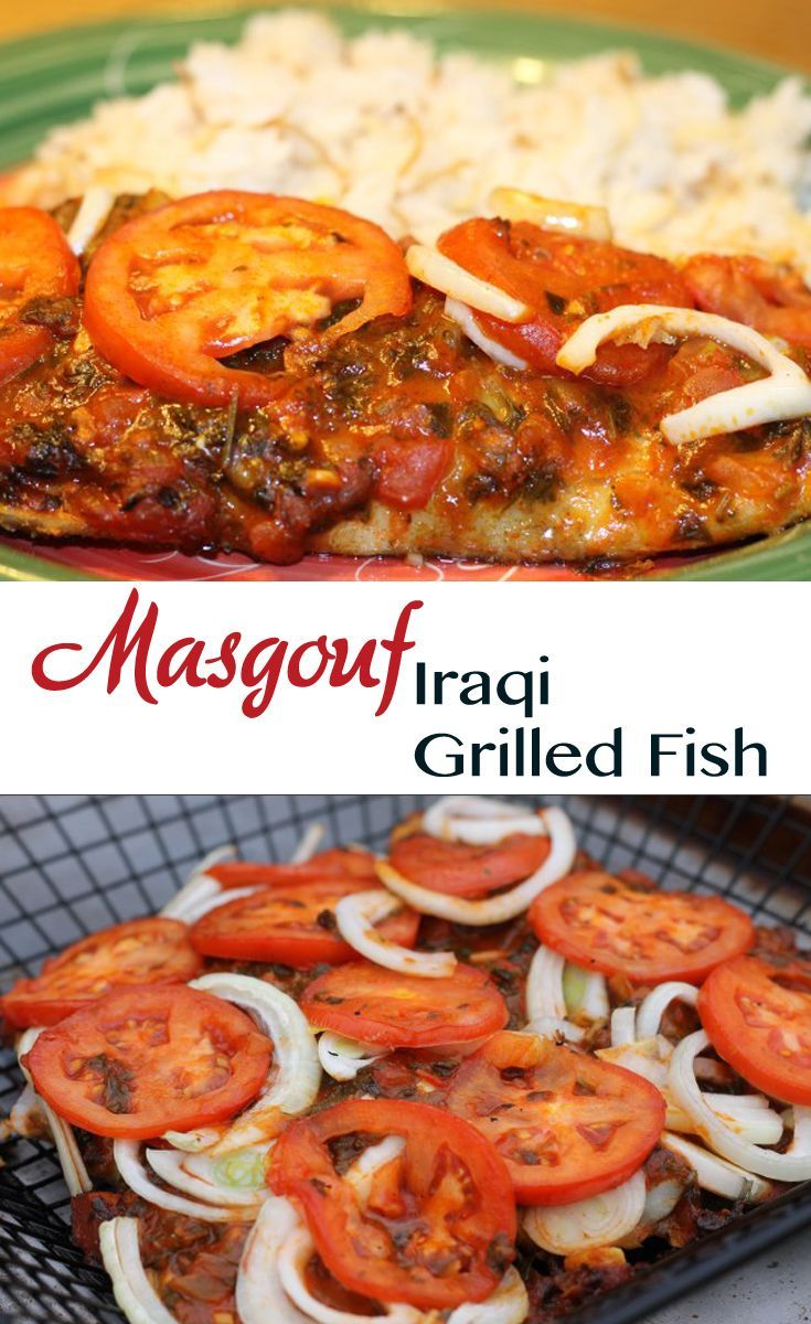 Iraq S National Dish Masgouf Is Grilled White Fish Smothered In A Spicy Tomato Sauce And