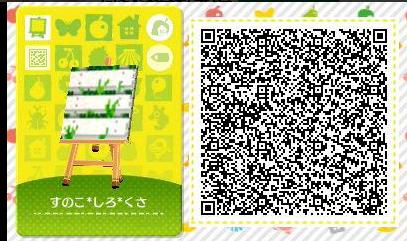 Animal Crossing New Leaf & HHD QR Code Paths , Credit